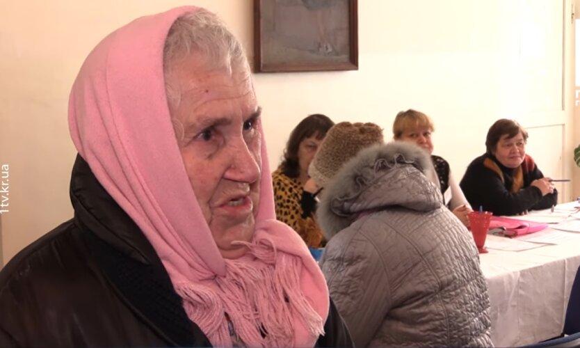 Получение соцпомощи, Украина, Кабмин