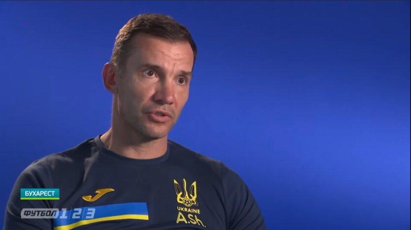 Андрей Шевченко, тренер сборной Украины