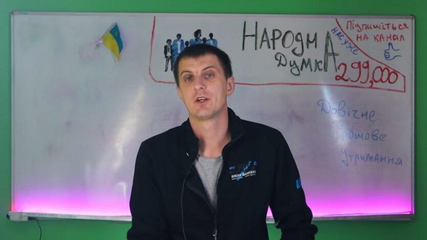 Тарифы в Украине, цены на воду, повышение коммуналки