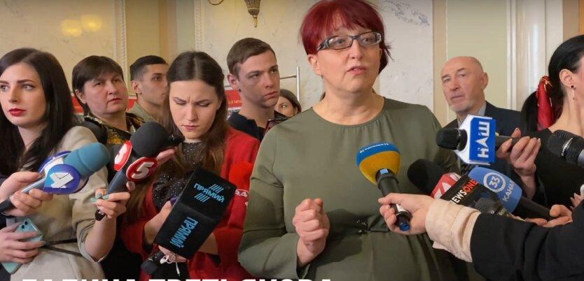 Галина Третьякова, Пенсионный фонд, ликвидация Пенсионного фонда