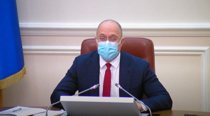 Денис Шмыгаль, локдаун, Украина