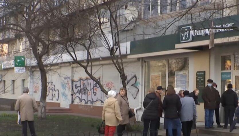 """""""Ощадбанк"""", списание денег с карты, банк"""