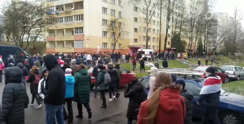 Минск, 22 ноября