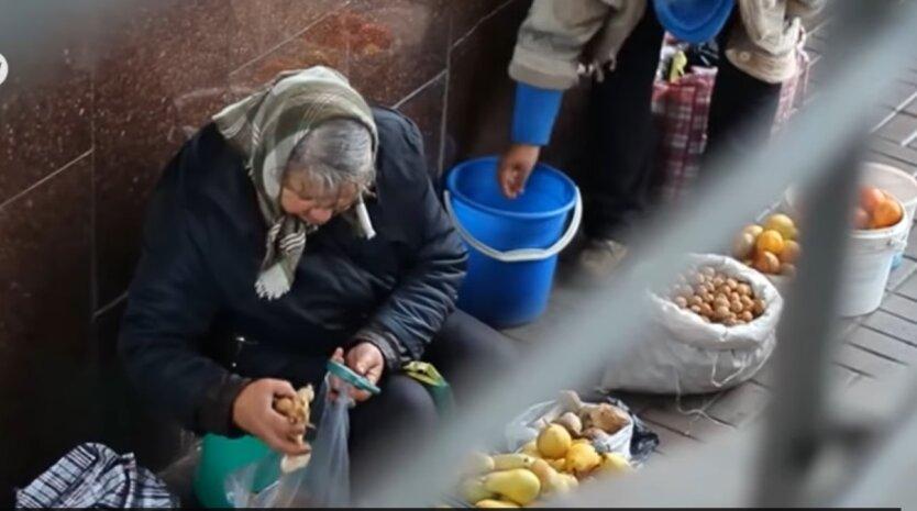 Пенсии в Украине, накопительная пенсия, Тарас Загородний