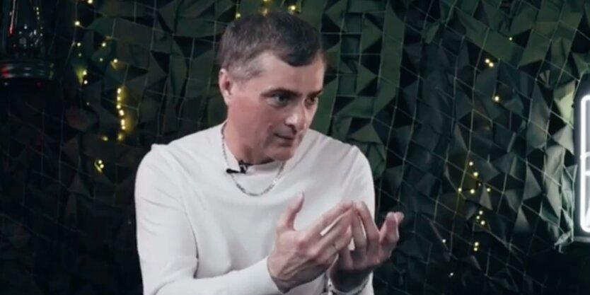 Сурков назвал Минские соглашения, подписанные Порошенко, большой победой Путина и России