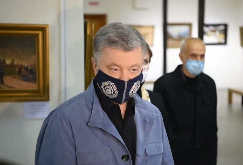 Декларация Петра Порошенко