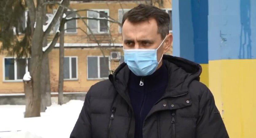Главный санитарный врач Виктор Ляшко