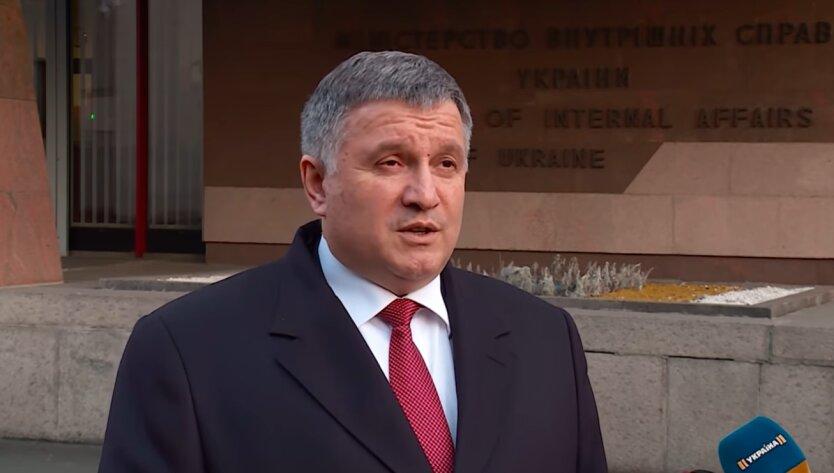Арсен Аваков, захват заложников в Луцке, Владимир Зеленский