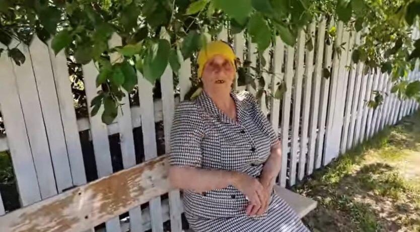 Украинские пенсионеры, ПФУ, выплата пенсий
