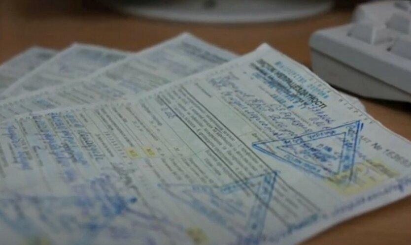 Украинцам разъяснили нюансы выплат больничных и зарплат на самоизоляции