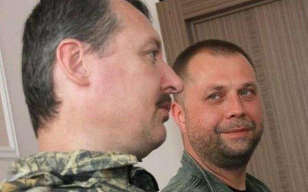 Гиркин и Бородай