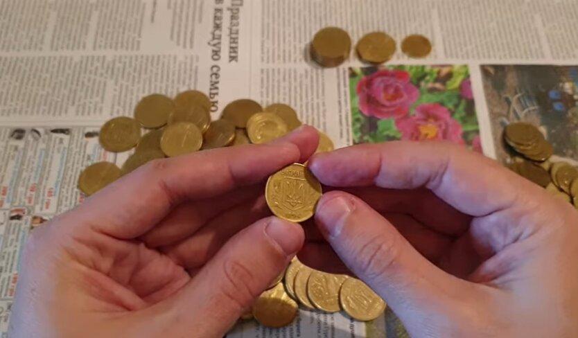 Обмен валют, Нацбанк, монеты