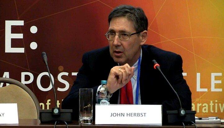 Джон Хербст