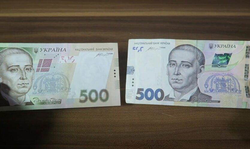 Елена Охрименко,Индексация пенсий в Украине,Пенсионная реформа в Украине