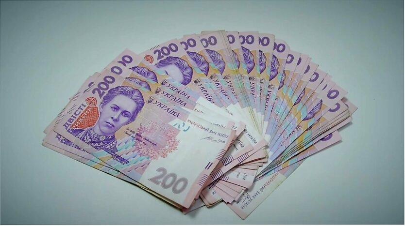 Курс валют на среду, Нацбанк Украины, Курс валют на 14 апреля