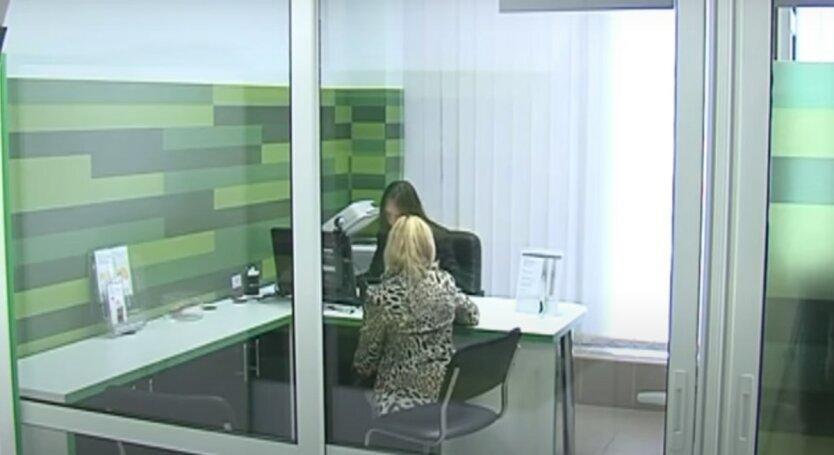 ПриватБанк,обслуживание клиентов в ПриватБанке,жалобы на работу ПриватБанка