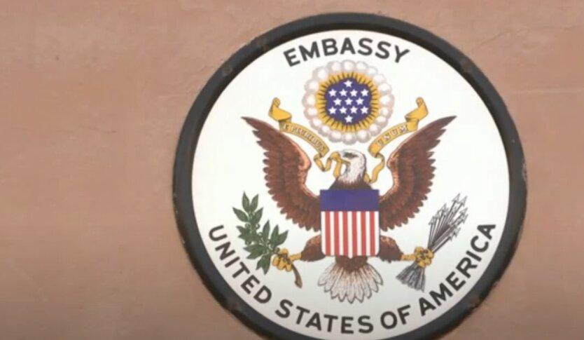 Посольство США в России, визы