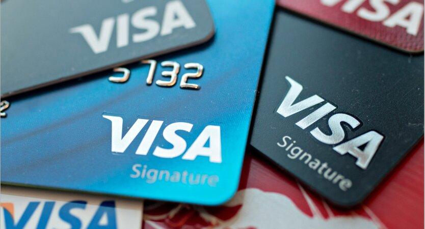Visa ответила Ощадбанку и ПриватБанку по снижению комиссии
