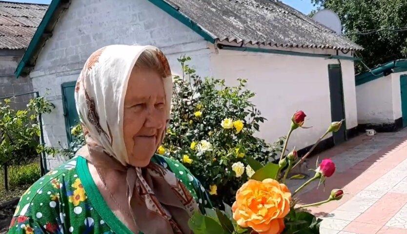 Украинские пенсионеры, ПФУ, льготная пенсии