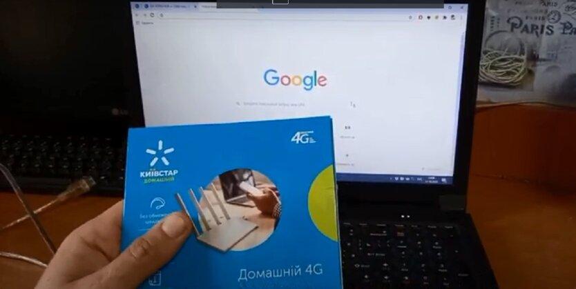 """""""Киевстар"""" изменил условия пользования интернетом для абонентов"""