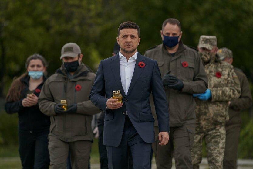 Зеленский обратился к украинцам в День памяти и примирения