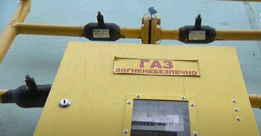 Рынок газа в Украине