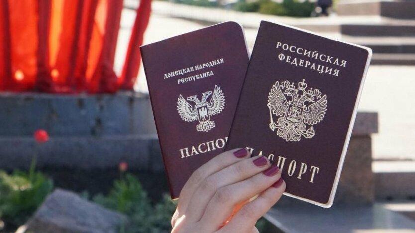 Российские паспорта на Донбассе,ОРДЛО,Кабмин Украины,СНБО