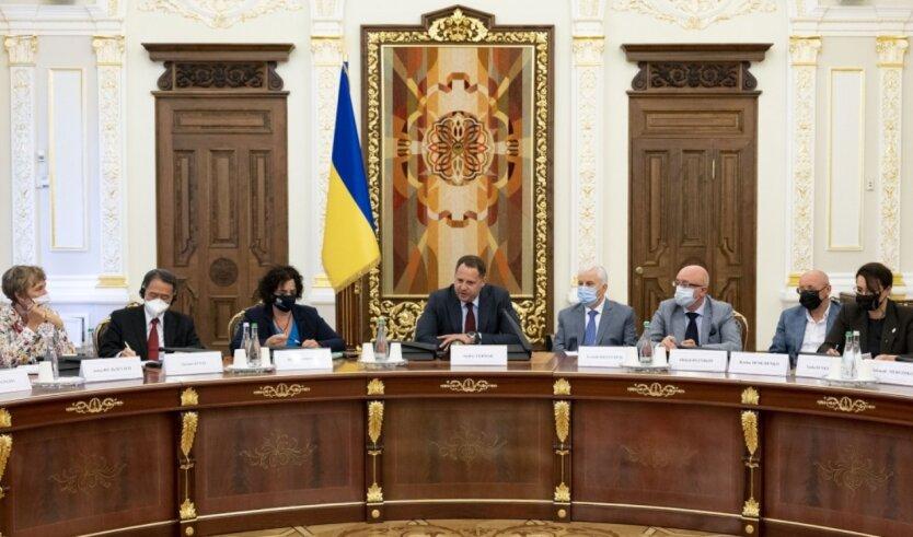 Андрей Ермак, G7, Швеция, ЕС, Донбасс