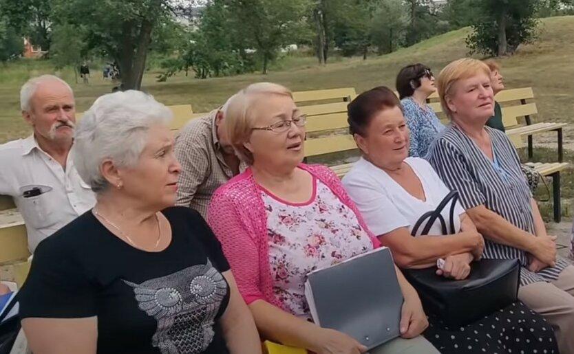 Украинцы получат надбавки к пенсиям: кому и сколько