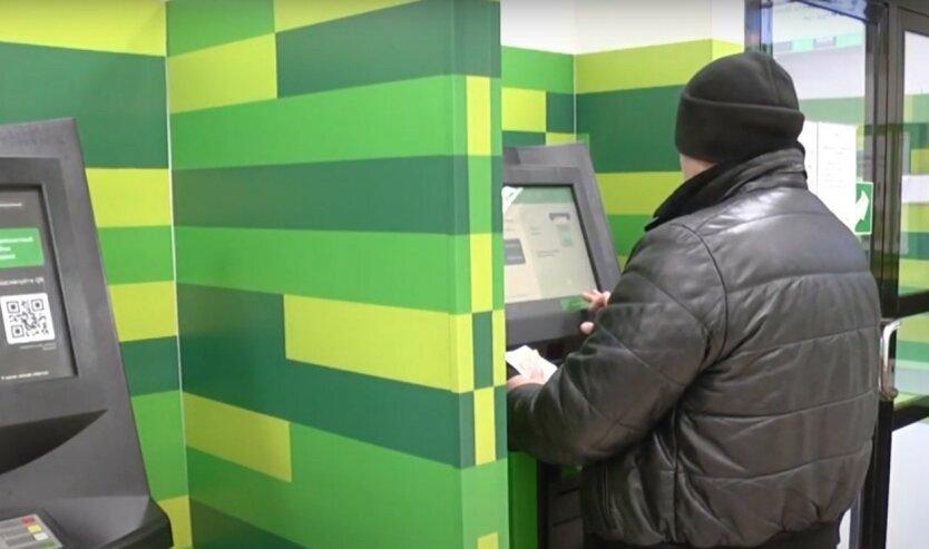 ПриватБанк навесил на клиента несуществующие долги