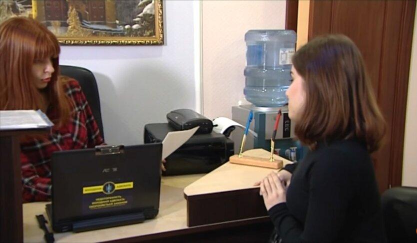 Трудоустройство в Украине, нелегальная занятость, Гоструда