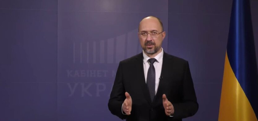 Денис Шмыгаль, карантин выходного дня, безработица
