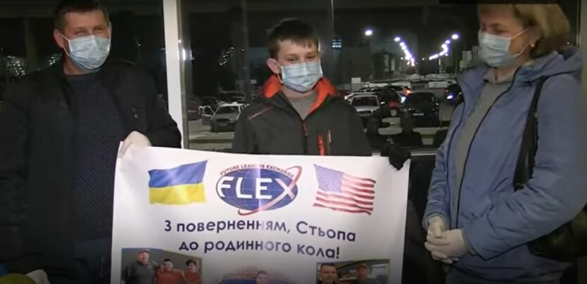 Эвакуация украинцев
