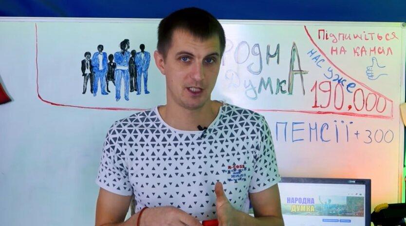 Пенсии в Укране, повышение пенсий, 2021 год