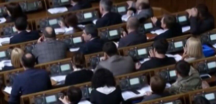 Правительство в Украине