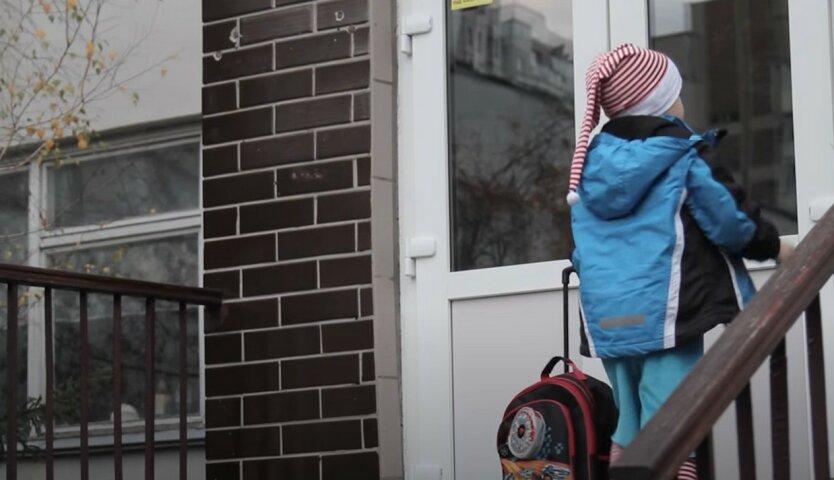 В киевской школе распылили газ