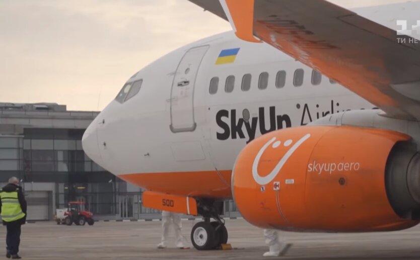 SkyUp, платная регистрация, Украина