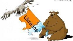 США Россия Украина