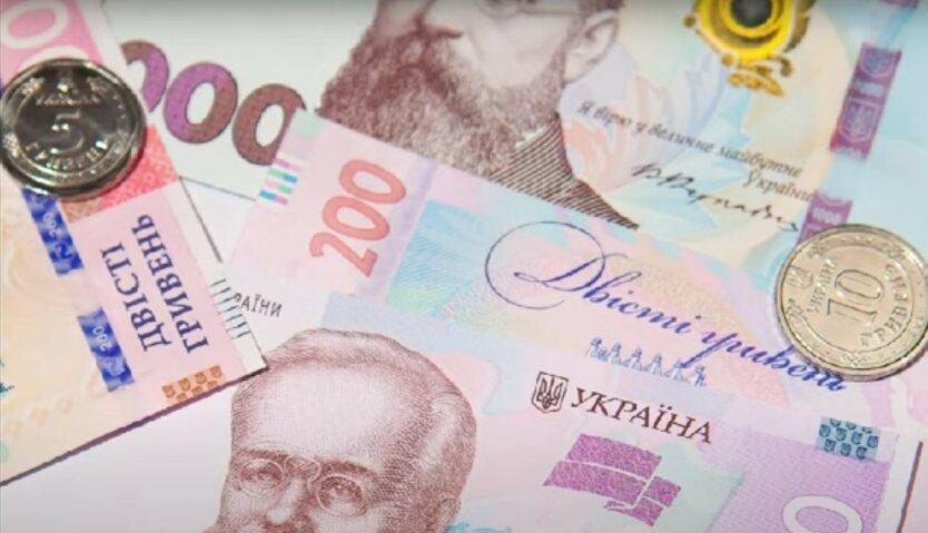 Нацбанк показал украинцам новые деньги