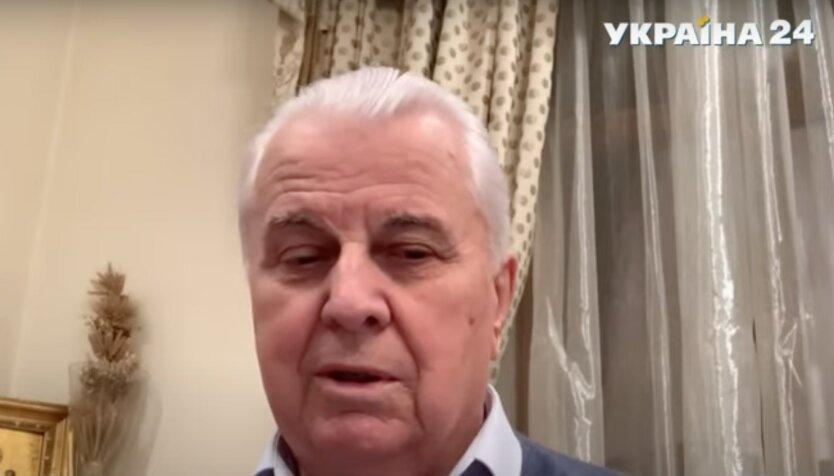 Леонид Кравчук, украина в ткг, владимир зеленский