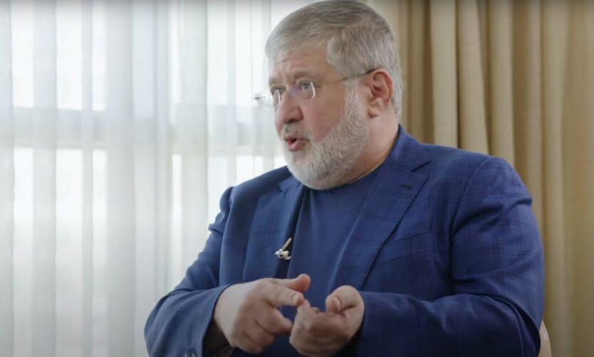 Коломойский получил шанс вернуть ПриватБанк