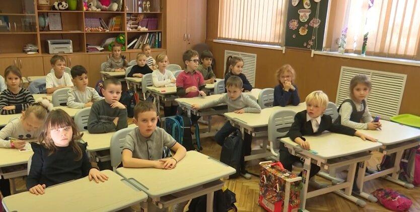 Школа, украинский язык