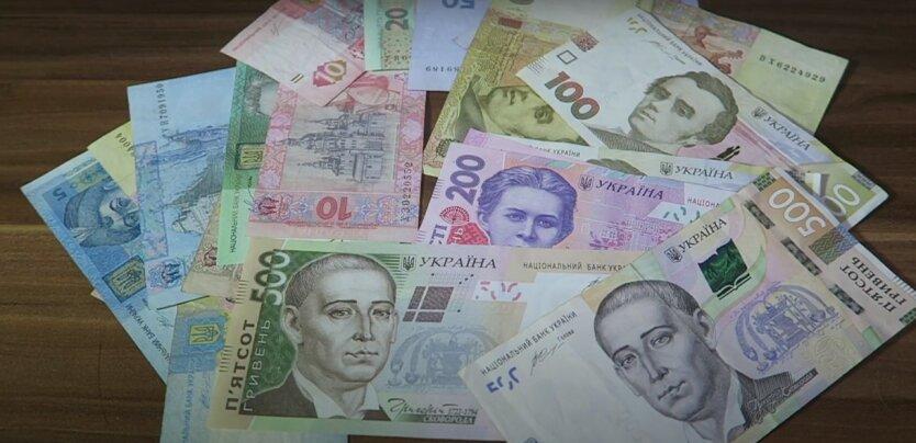 Взять кредит в Украине,Нацбанк Украины,Информация о кредитах,Кредитование в Украине