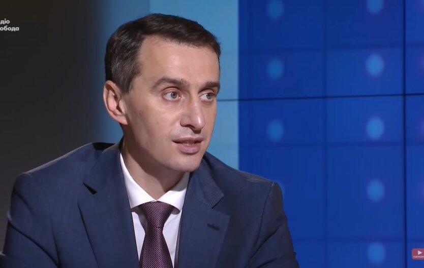 Виктор Ляшко, коронавирус, вакцинация в Украине