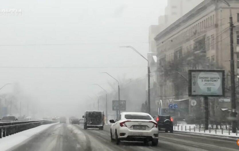 Погода в Украине, Укравтодор, опасность на дорогах