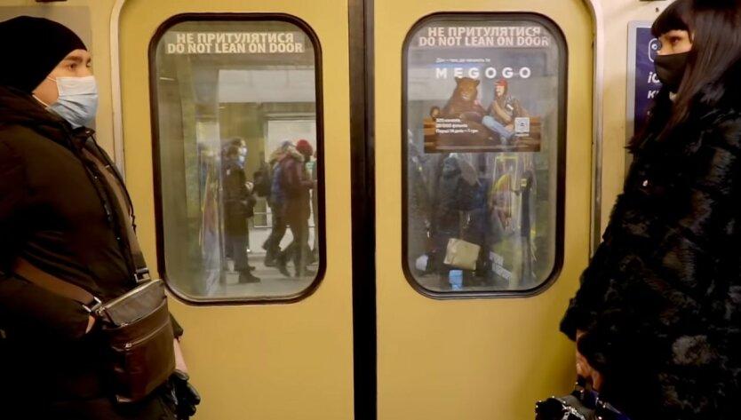 Метрополитен Киева, Драка в киевском метро, Драка в Киеве, ЧП в метро