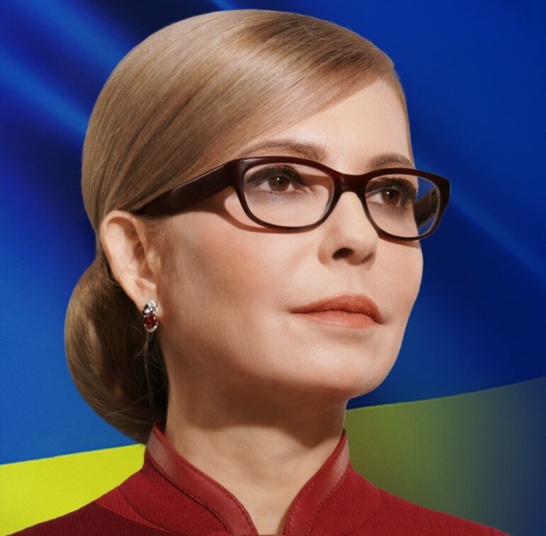 Юлия Тимошенко 8