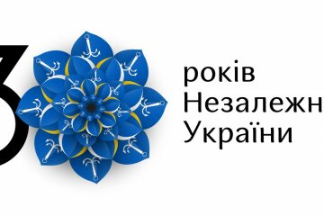 Хохлома. Состоялась ли Украина?