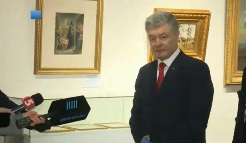 Петр Порошенко, допрос в ГБР, Печерский районный суд Киева