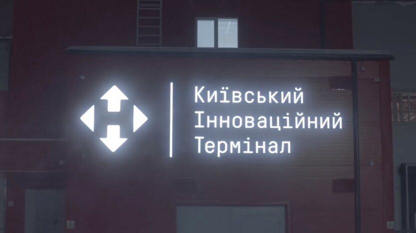 """Компания """"Новая почта"""", Жалобы на """"Новую почту"""", Акция """"Новой почты"""""""